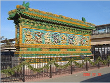 Chinatown, IL